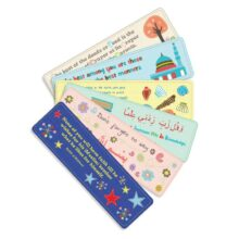 Little Ummah - 6 Bookmark Set