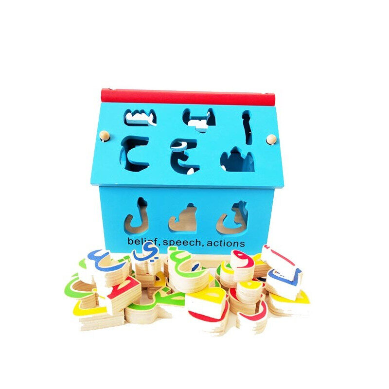 Little Ummah - Arabic Alphabet House