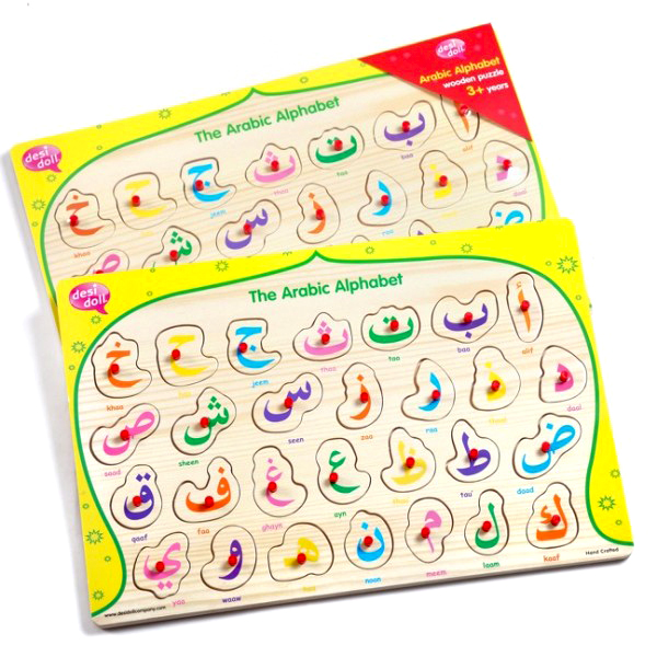 Little Ummah - Arabic Alphabet Non Sound Puzzle