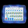 Little Ummah - iPray Salah Pad Blue
