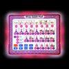 Little Ummah - iPray Salah Pad Pink