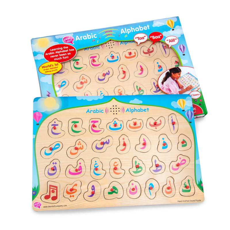 Little Ummah - Arabic Talking Jigsaw Puzzle