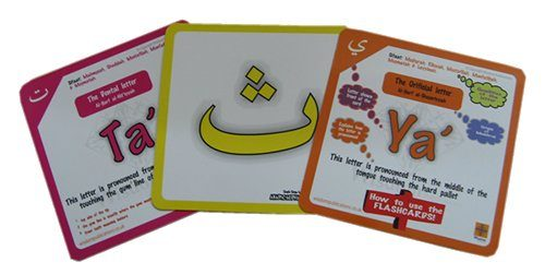 Little Ummah - Arabic Flash Cards (WP)