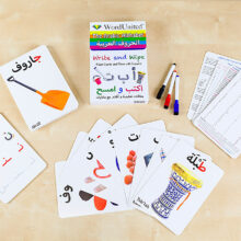 Little Ummah - Write & Wipe Flash Cards
