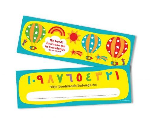 Little Ummah - 2 Bookmark Set