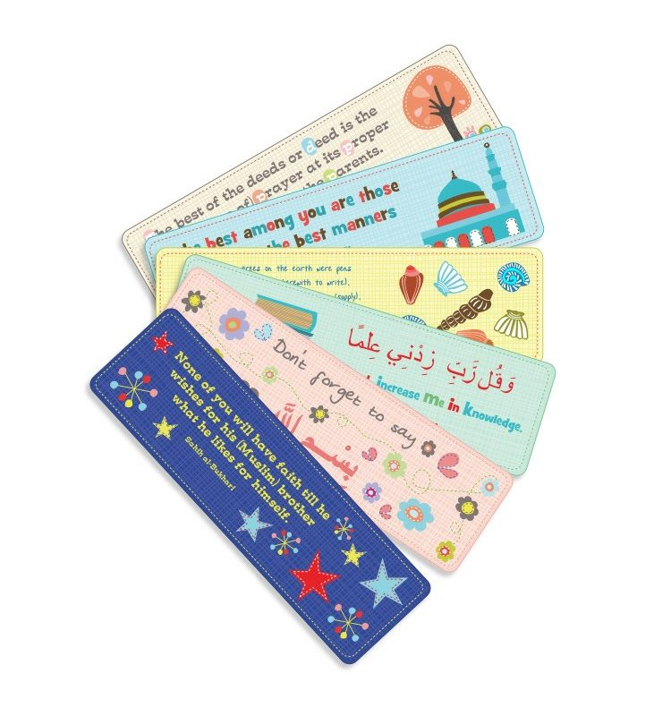 Little Ummah - 6 Bookmark Set