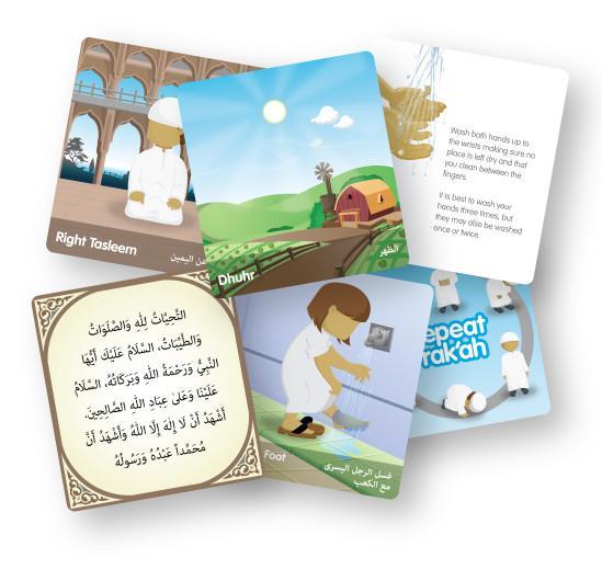 Little Ummah - Steps to Prayer