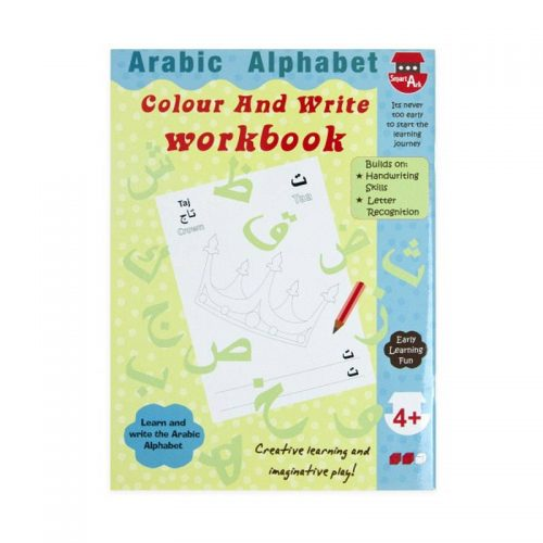 Little Ummah - Arabic Alphabet Workbook