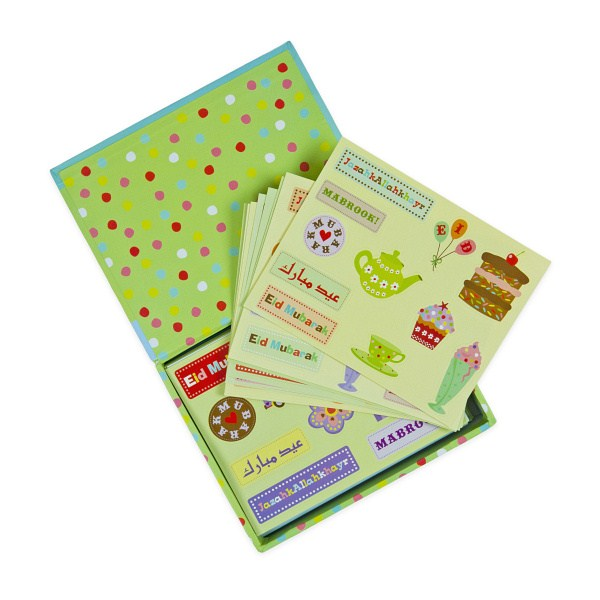 Little Ummah - Islamic Occasions Card Creating Kit