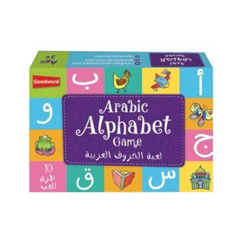 Little Ummah - Arabic Alphabet Game