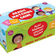 Little Ummah - Arabic Matching Game