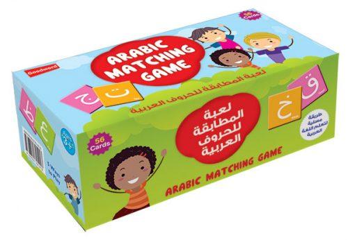 Little Ummah - Arabic Matching Game