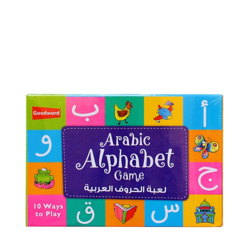 Little Ummah - Arabic Alphabet Game