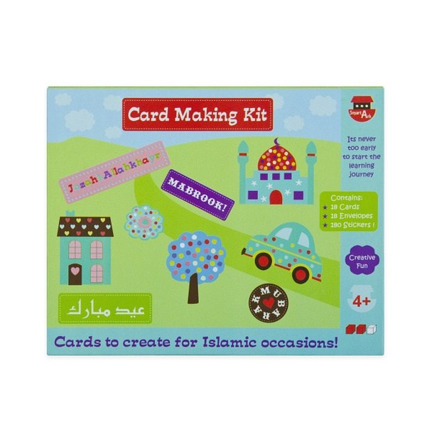 Little Ummah - Card Making Kit