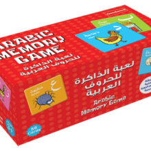 Little Ummah - Arabic Memory Game