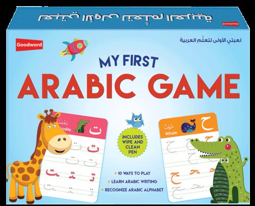 Little Ummah - My First Arabic Game