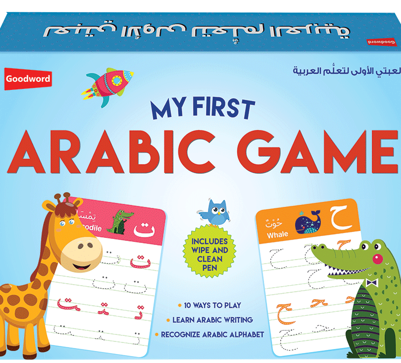 Little Ummah - My First Arabic Game