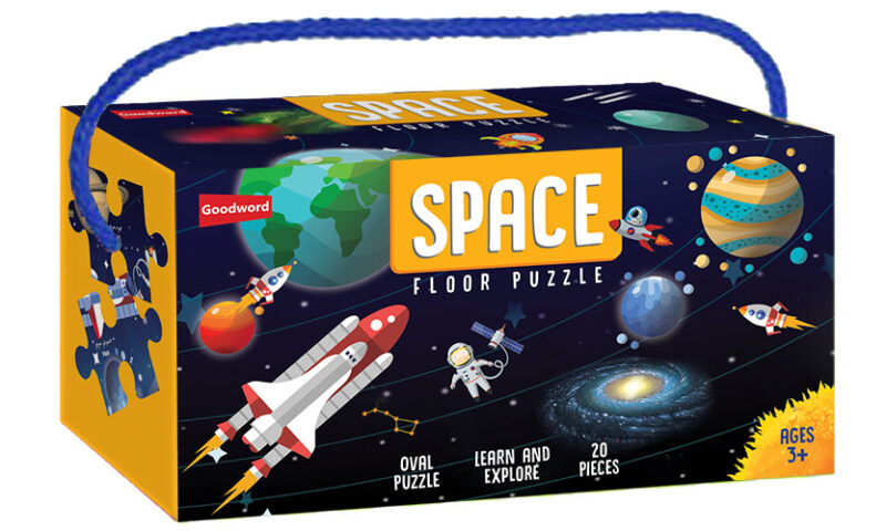 Little Ummah - Space Floor Puzzle