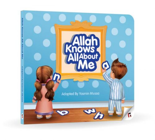 Little Ummah - Allak Knows All About Me