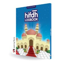 Little Ummah - Hifdh Logbook