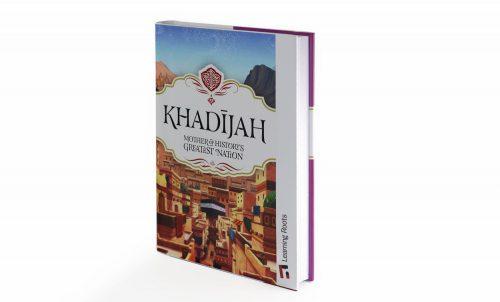 Little Ummah - KHADIJAH