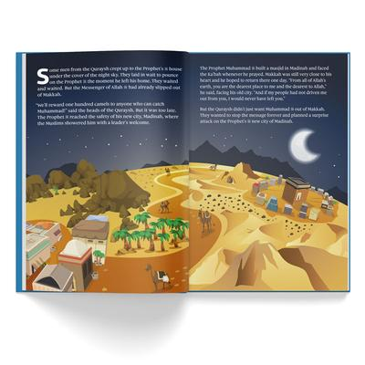 Little Ummah - My Prophet Muhammad (saw)