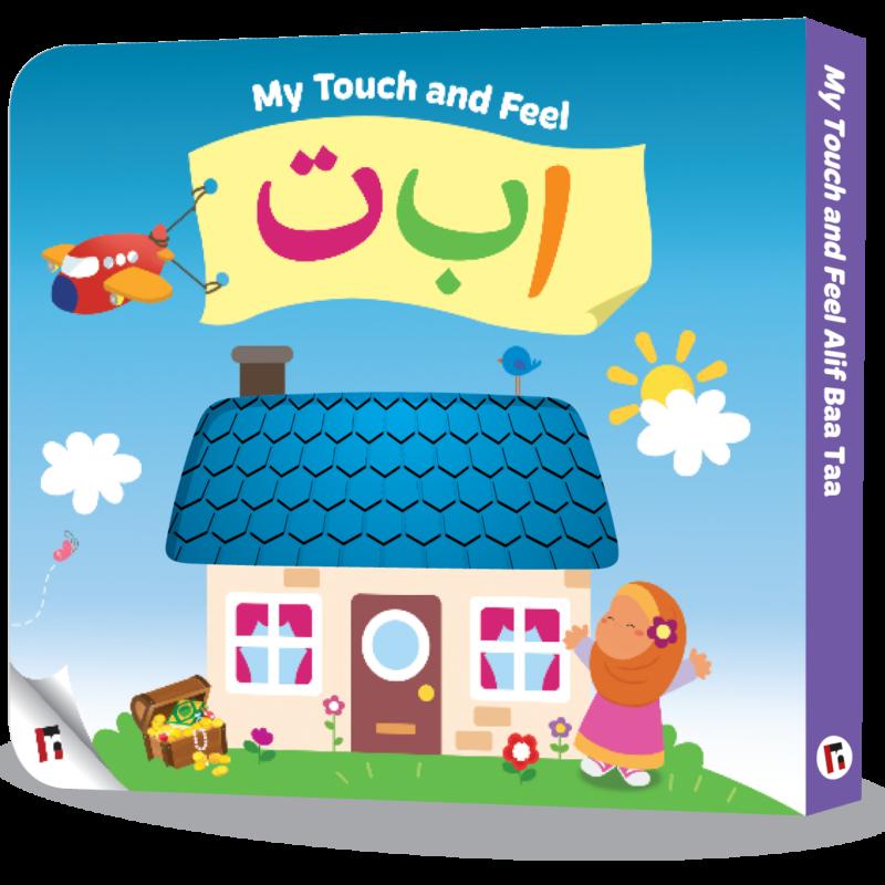 Little Ummah - My Touch and Feel Alif Baa Taa