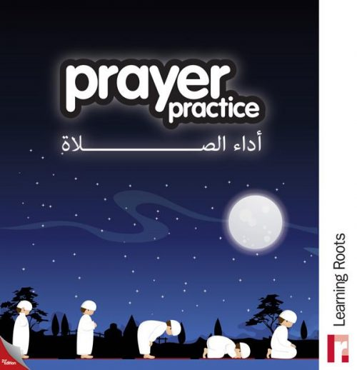 Little Ummah - Prayer Practice
