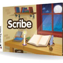 Little Ummah - Scribe