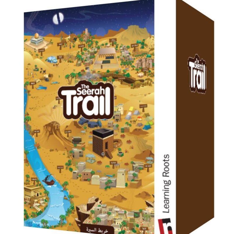 Little Ummah - Seerah Trail