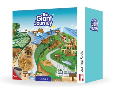Little Ummah - The Giant Journey