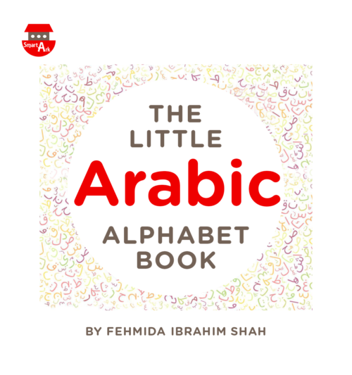 little ummah - the little arabic alphabet book
