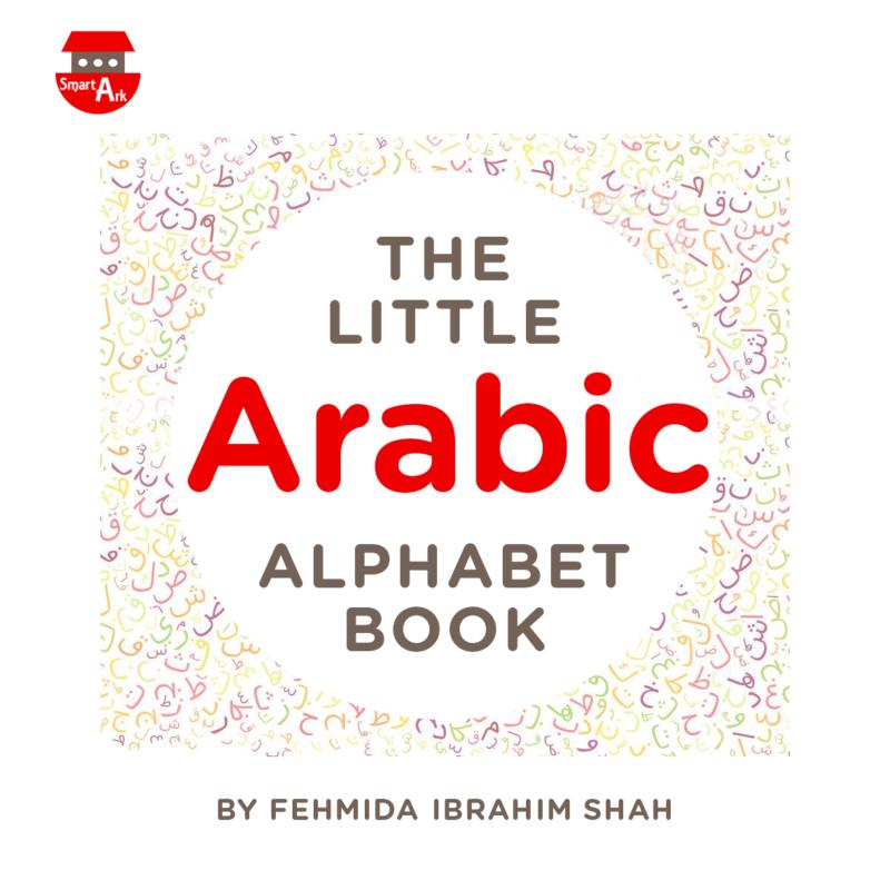 little ummah - the little arabic alphabet book