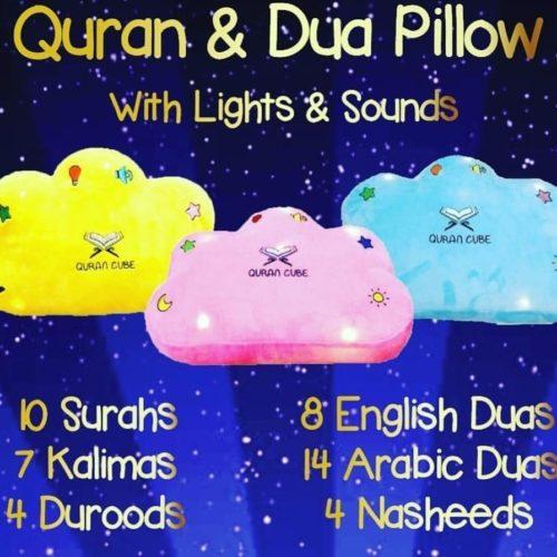 Little Ummah - Quran Cube