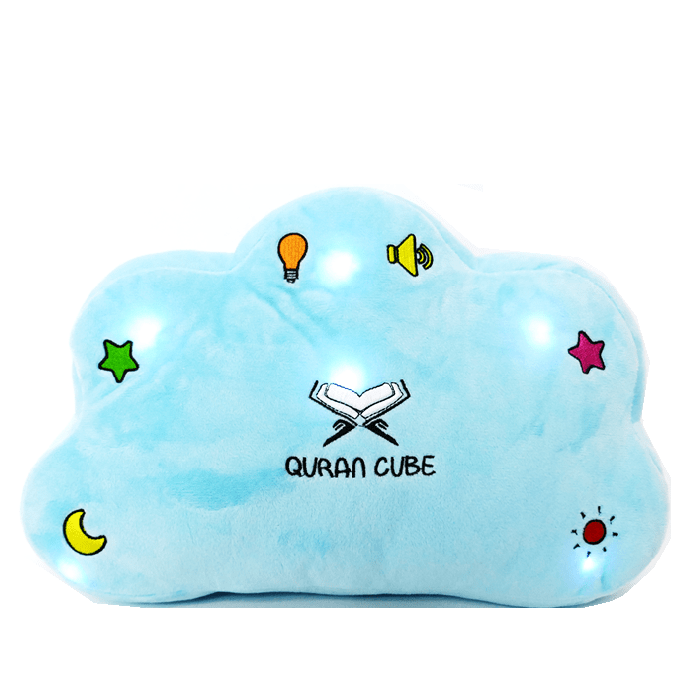 Little Ummah - Quran Cube Pillow Blue