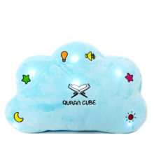 Little Ummah - Quran Cube Pillow