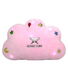 Little Ummah - Quran Cube Pillow Pink