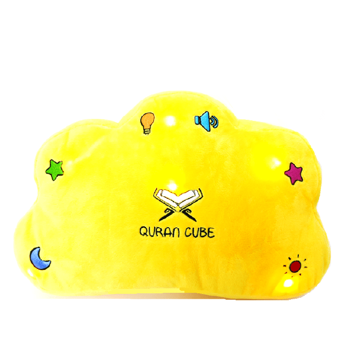 Little Ummah - Quran Cube Pillow Yellow