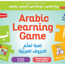 Little Ummah - Arabic Learning Game