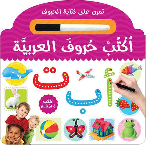 Little Ummah - Learn to write Arabic Alphabet