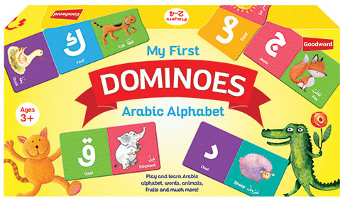 Little Ummah - My First Dominoes Arabic Alphabet