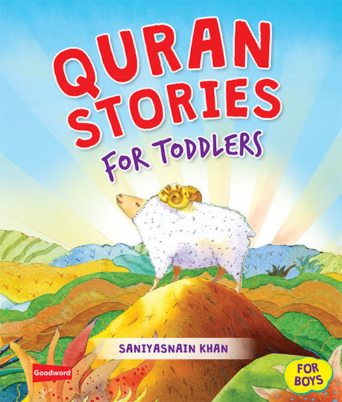 Little Ummah - Quran Stories For Toddlers (Boys)