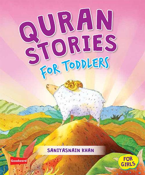 Little Ummah - Quran Stories For Toddlers (Girls)