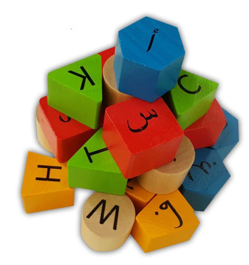 Little Ummah - Arabic Shapes Puzzle Board