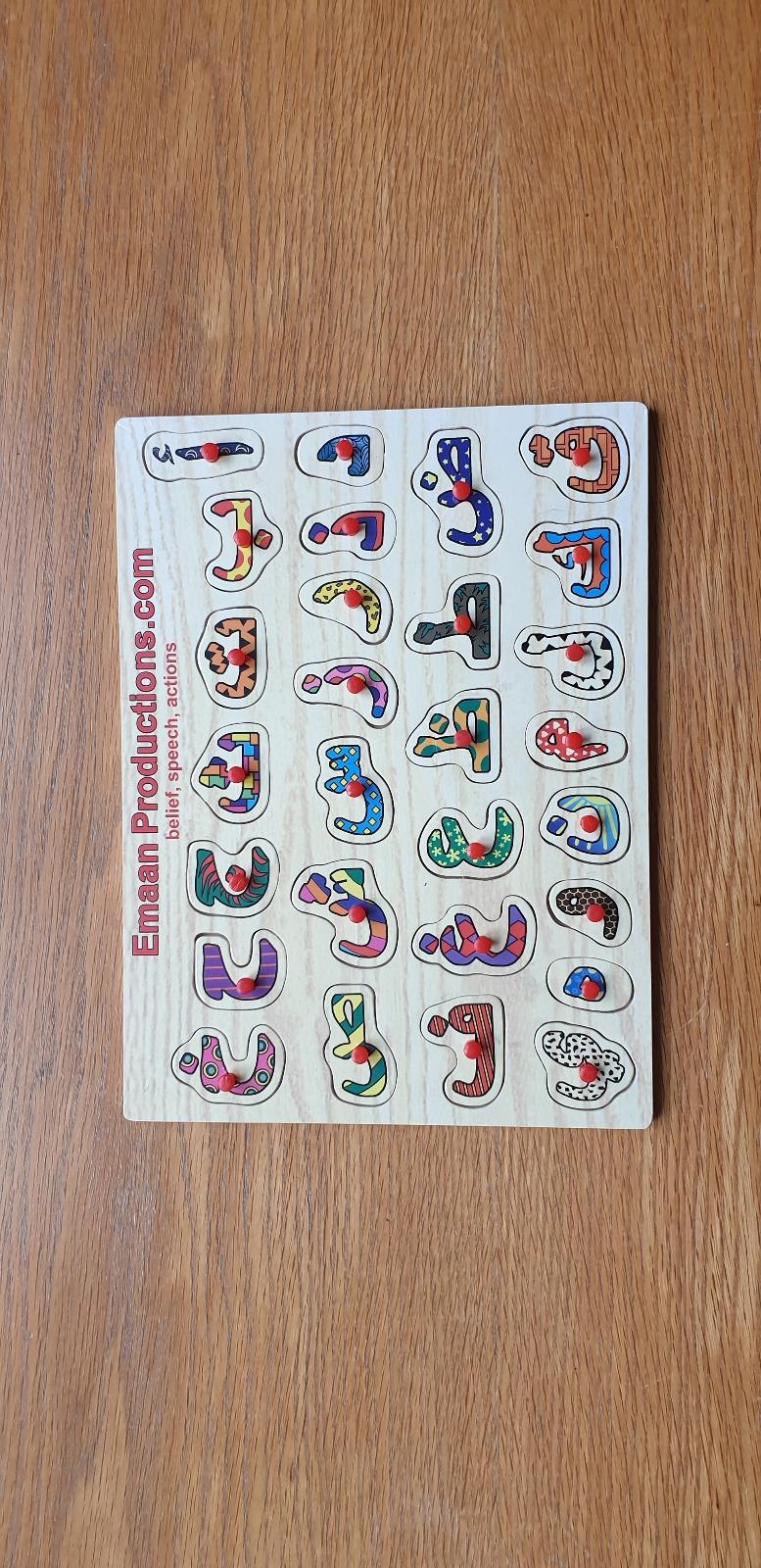 Little Ummah - Arabic Jigsaw Puzzle