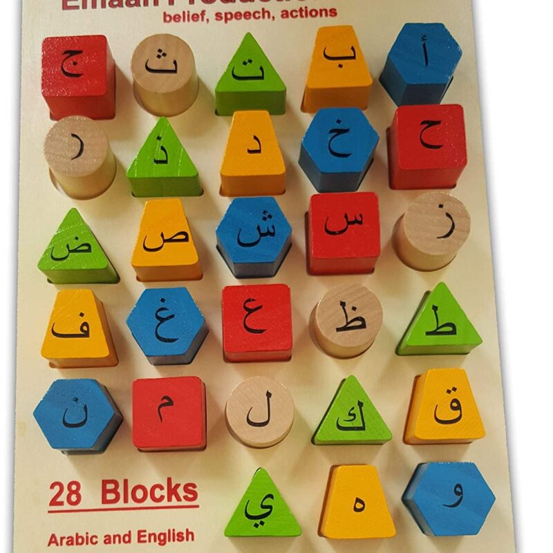 Little Ummah - Arabic Shapes Puzzle Board