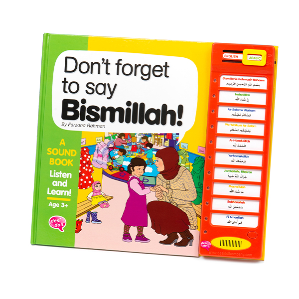 Little Ummah - Bismillah Sound Book