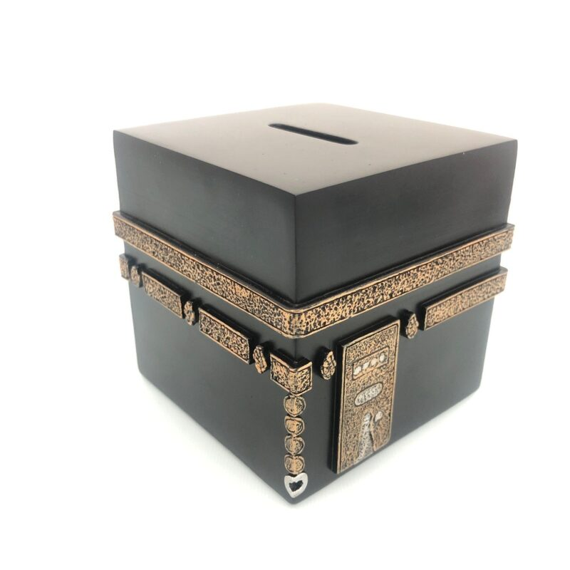 Little Ummah - Ka`ba Money Box