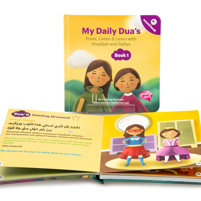Little Ummah - My Daily Dua`s Story Sound Book 1