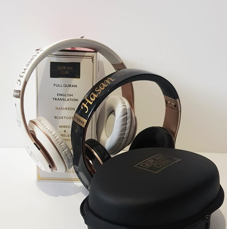 Little Ummah - Personalised Quran Cube Headphones